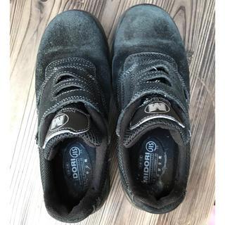 ミドリアンゼン(ミドリ安全)の安全靴 ミドリ安全 23.5cm(その他)
