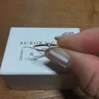 オーロラグラン(AURORA GRAN)のAURORA GRANリング(リング(指輪))
