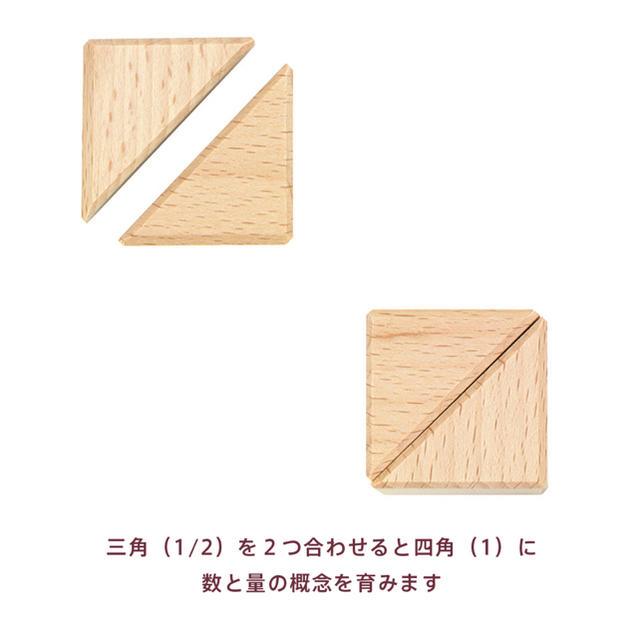 BorneLund(ボーネルンド)の【美品】ボーネルンド オリジナル積み木(白木M・40ピース) キッズ/ベビー/マタニティのおもちゃ(積み木/ブロック)の商品写真