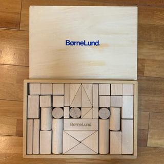 ボーネルンド(BorneLund)の【美品】ボーネルンド オリジナル積み木(白木M・40ピース)(積み木/ブロック)
