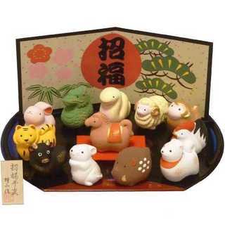 【招福】 十二支置物 干支 正月飾り 【日本製】(その他)