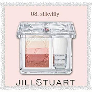 ジルスチュアート(JILLSTUART)のジルスチュアート  ブルーミングデュー オイルインブラッシュ 08 silky(チーク)