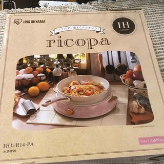 アイリスオーヤマ -  新品未開封 IH調理器 パーティIHコンロ ricopa