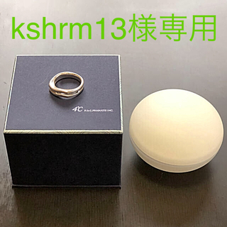 ヨンドシー(4℃)の4°C シルバーリング【シルバー】(リング(指輪))