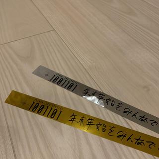 シャイニー(SHINee)のテミン 銀テ(K-POP/アジア)