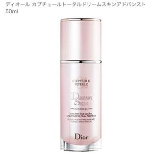 Dior - Dior ドリームスキンアドバンスト 50mL  新品・未使用✨