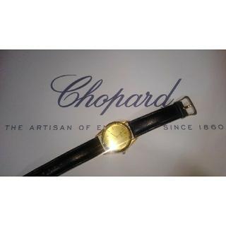 ショパール(Chopard)のChopard・VintageWatch(腕時計(アナログ))