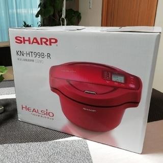 シャープ(SHARP)の⭐値下げ中👀‼️シャープ  ホットクック KN-HT99B-R(調理機器)