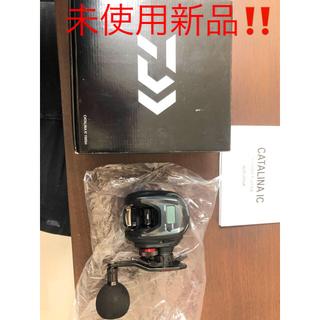 ダイワ(DAIWA)の未使用新品!!ダイワ リール '18 キャタリナ IC 150SH(リール)