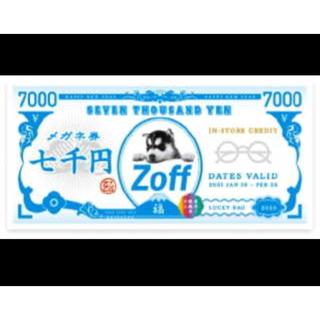 Zoff - Zoff メガネ引換券 2020