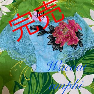 アンフィ(AMPHI)のワコール・amphi・水色・大輪刺繍・M(ショーツ)
