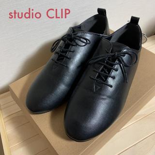 スタディオクリップ(STUDIO CLIP)のstudio CLIP《防水・消臭・抗菌》レースアップシューズ(ローファー/革靴)