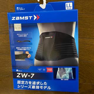 ザムスト(ZAMST)のりこきりん様専用 新品 ザムストZW-7腰サポーター (トレーニング用品)