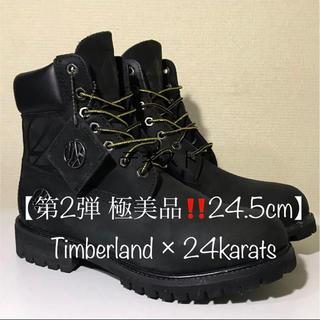 ティンバーランド(Timberland)の【Timberland極美品第2弾】24.5cmティンバーランド24karats(ブーツ)