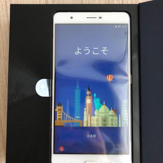 エイスース(ASUS)のzenfone 3 ultra 【新品未使用品!】(スマートフォン本体)