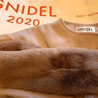 スナイデル(snidel)のSNIDEL(ノーカラージャケット)