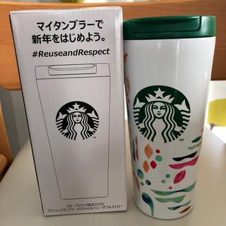 スターバックスコーヒー(Starbucks Coffee)のスターバックス ステンレス製タンブラー 473ml 2020 福袋(タンブラー)