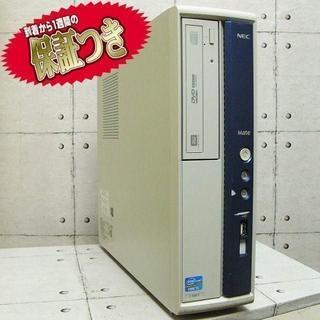 エヌイーシー(NEC)の◎特価!◎《動作保障》第3世代スリムデスクトップ(デスクトップ型PC)