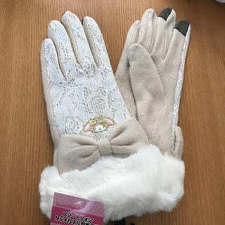 サンリオ(サンリオ)のマイメロ  手袋(手袋)
