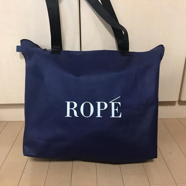 ロペ 福袋 2020
