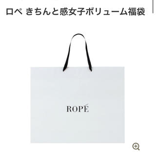 ロペ(ROPE)のROPE 福袋2020 ロペ 福袋(その他)