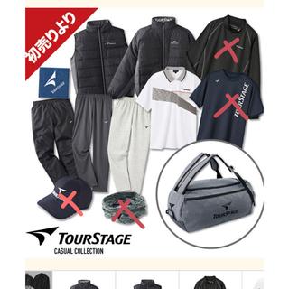 ツアーステージ(TOURSTAGE)の売り切り価格 新品未開封 ツアーステージ セット(セット/コーデ)