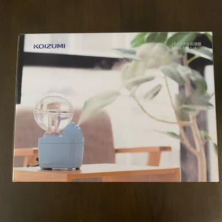 コイズミ(KOIZUMI)のKOIZUMI(コイズミ) パーソナル加湿器 TINY(アロマ対応)(加湿器/除湿機)