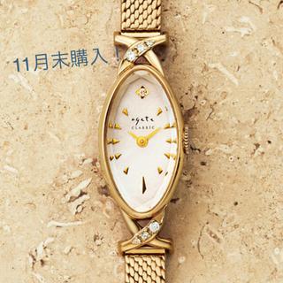アガット(agete)のクーポン期間限定値下げ超美品!アガット  時計(腕時計)