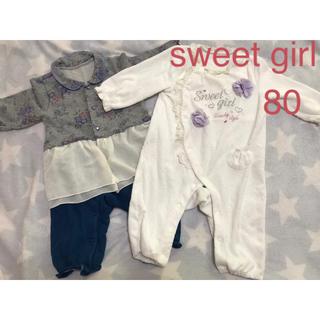 ニシキベビー(Nishiki Baby)の記名なし★スゥィートガール ロンパース 80 2セット(ロンパース)