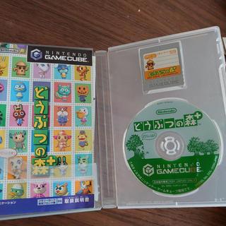 ニンテンドーゲームキューブ(ニンテンドーゲームキューブ)のどうぶつの森(家庭用ゲームソフト)