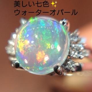 Tae☆様専用✨ウォーターオパール ダイヤモンド リング プラチナ 7号(リング(指輪))