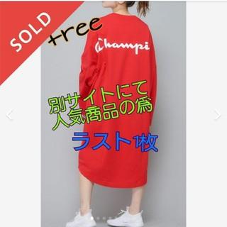 チャンピオン(Champion)の別サイトにて完売御礼(๑•̀ᴗ-)✩(ロングワンピース/マキシワンピース)