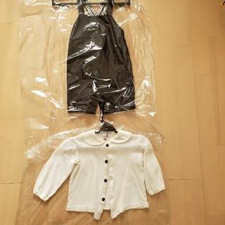 コムサデモード(COMME CA DU MODE)の服 入園式 入所 ズボン 正装 礼服 冠婚葬祭(ドレス/フォーマル)