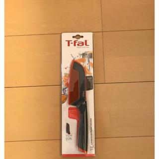ティファール(T-fal)の【新品・送料無料】ティファール 12センチ包丁 フレッシュキッチン(調理道具/製菓道具)