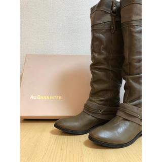 オゥバニスター(AU BANNISTER)のロングブーツ サイズ25cm(40)(ブーツ)
