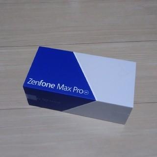 エイスース(ASUS)のASUS  Zenfone Max Pro M1 新品未使用品(スマートフォン本体)