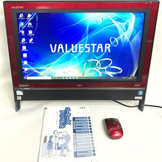NEC - NEC VALUESTAR  VN470G
