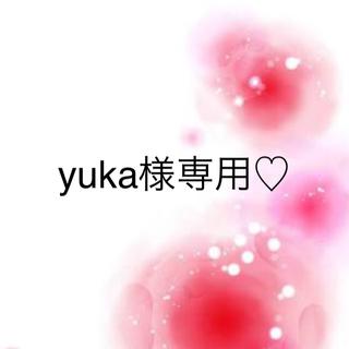 ワコール(Wacoal)のyuka様専用♡(その他)