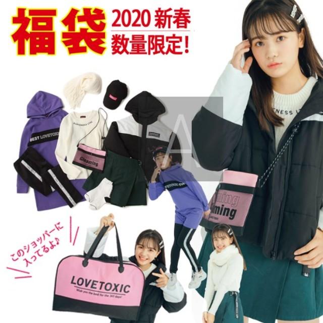 ラブトキシック 福袋 2020
