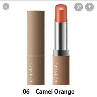 ルナソル(LUNASOL)のルナソル エアリーグロウリップス 06 Camel Orange(口紅)