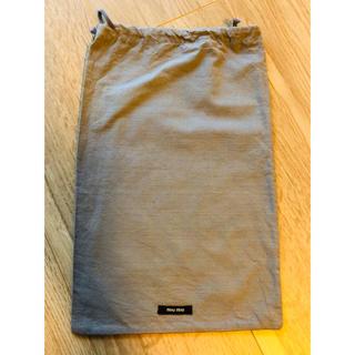 ミュウミュウ(miumiu)のmiumiu 保存袋 22x32cm(その他)