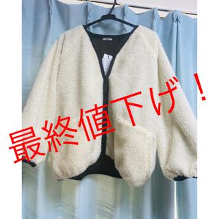 シマムラ(しまむら)のボアジャケット (毛皮/ファーコート)