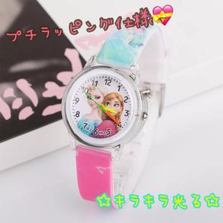 ディズニー(Disney)のアナと雪の女王光る腕時計✴︎キッズ(腕時計)