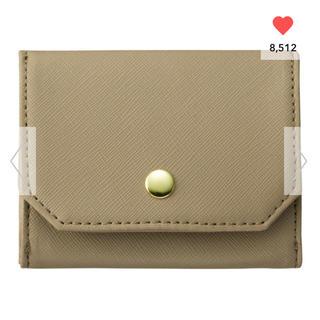 ジーユー(GU)のGU  ミニウォレット(財布)