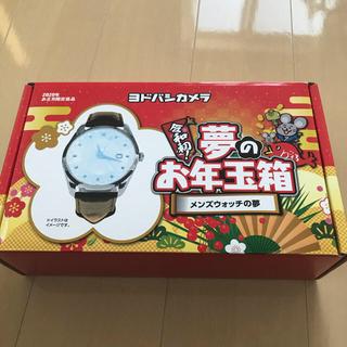 オリエント(ORIENT)のヨドバシカメラ 2020年 夢のお年玉箱 メンズウォッチの夢(腕時計(アナログ))
