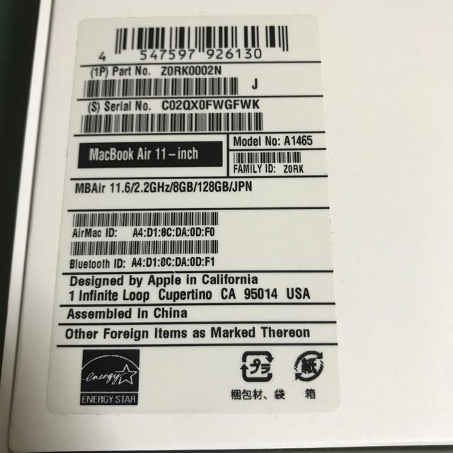 初期 化 macbookair