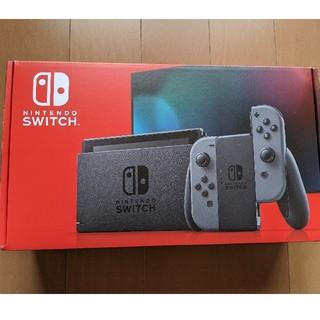 ニンテンドースイッチ(Nintendo Switch)のNintendo switch グレー 任天堂 スイッチ(家庭用ゲーム機本体)