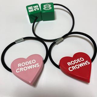 ロデオクラウンズ(RODEO CROWNS)のロデオクラウンズ ヘアゴム ハート ブロック 3点セット 未使用(ヘアゴム/シュシュ)