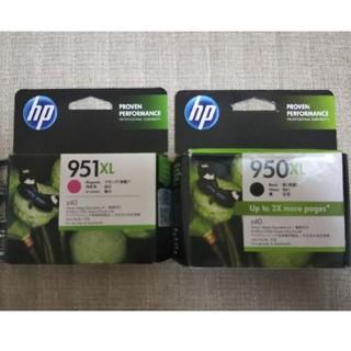 ヒューレットパッカード(HP)のHPプリンタ用インク(ブラック、マゼンダ)(オフィス用品一般)
