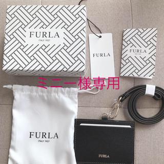 フルラ(Furla)の新品☆フルラIDカードフォルダー(パスケース/IDカードホルダー)